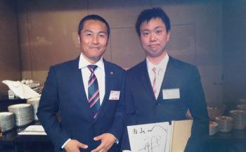 『セレッソ大阪 キックオフパーティー』に出席して参りました
