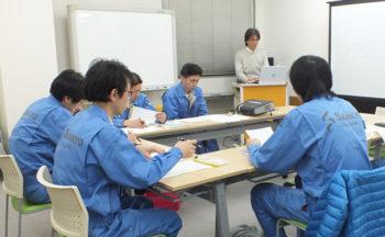 勉強会 PC基礎「業務で使用するPCの基礎操作を中心に説明」