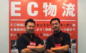 2015 大阪勧業展開催中!