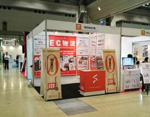 大阪勧業展2015設営画像