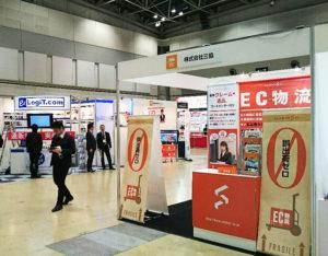 大阪勧業展2015運営シーン